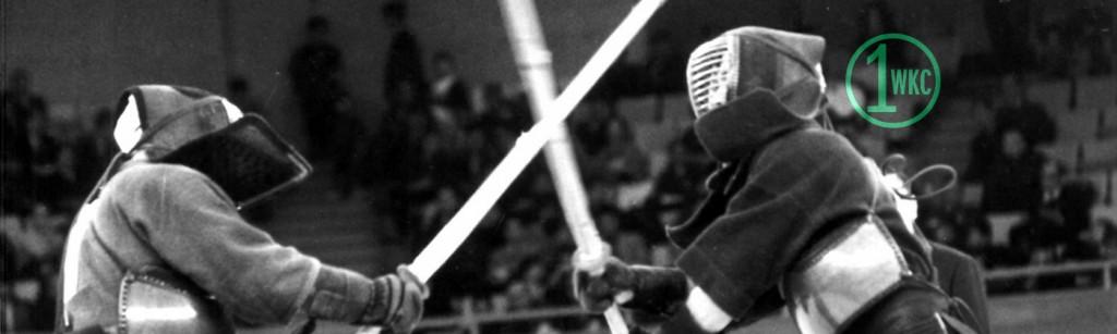 Competição no 1º WKC - Tokyo, 1970
